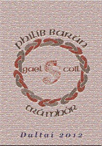 GaelscoilPhilib Barún